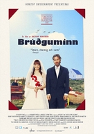 Brúðguminn - Swedish Movie Poster (xs thumbnail)