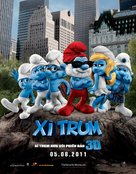The Smurfs - Vietnamese Movie Poster (xs thumbnail)