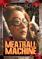 Meatball Machine - Movie Poster (xs thumbnail)