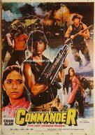 Commander - Pakistani Movie Poster (xs thumbnail)