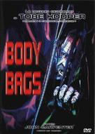 Body Bags - French DVD movie cover (xs thumbnail)