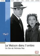 On Dangerous Ground - French DVD cover (xs thumbnail)