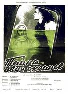 Ori okeanis saidumloeba - Soviet Movie Poster (xs thumbnail)