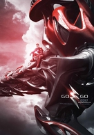 Power Rangers - Spanish Movie Poster (xs thumbnail)