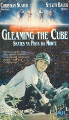 Gleaming the Cube - Brazilian VHS cover (xs thumbnail)