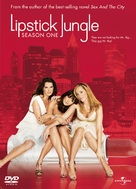 """Lipstick Jungle"" - German Movie Cover (xs thumbnail)"
