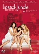 """Lipstick Jungle"" - German Movie Cover (xs thumbnail)"