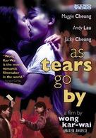 Wong gok ka moon - Movie Cover (xs thumbnail)