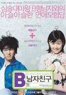 B-hyeong namja chingu - South Korean Movie Poster (xs thumbnail)