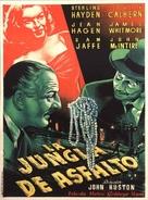 The Asphalt Jungle - Spanish Movie Poster (xs thumbnail)