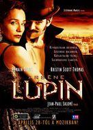 Arsene Lupin - Hungarian Advance movie poster (xs thumbnail)