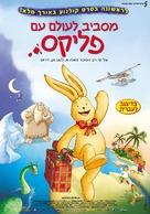 Felix - Ein Hase auf Weltreise - Israeli Movie Poster (xs thumbnail)