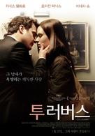 Two Lovers - South Korean Movie Poster (xs thumbnail)