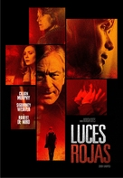 Red Lights - Argentinian DVD movie cover (xs thumbnail)