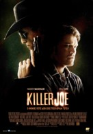 Killer Joe - Greek Movie Poster (xs thumbnail)