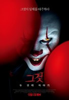 It: Chapter Two - South Korean Movie Poster (xs thumbnail)