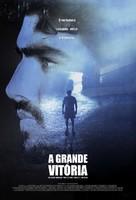 A Grande Vitória - Brazilian Movie Poster (xs thumbnail)