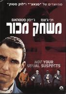 Mean Machine - Israeli DVD movie cover (xs thumbnail)