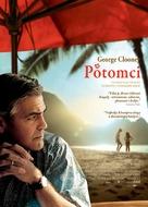 The Descendants - Serbian Movie Poster (xs thumbnail)