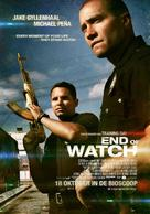 End of Watch - Dutch Movie Poster (xs thumbnail)