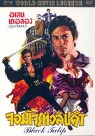 La tulipe noire - Thai DVD movie cover (xs thumbnail)