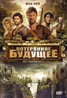 The Lost Future - Russian DVD cover (xs thumbnail)
