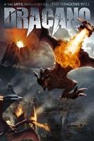 Dracano - DVD cover (xs thumbnail)