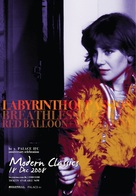 Laberinto de pasiones - Hong Kong Movie Poster (xs thumbnail)