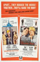 Pillow Talk - Combo poster (xs thumbnail)
