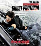 Mission: Impossible - Ghost Protocol - Japanese Blu-Ray cover (xs thumbnail)