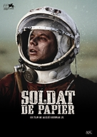 Bumaznyj soldat - French Movie Poster (xs thumbnail)