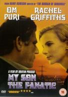 My Son the Fanatic - British DVD movie cover (xs thumbnail)