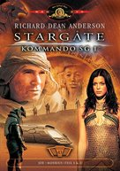 """Stargate SG-1"" - German Movie Cover (xs thumbnail)"