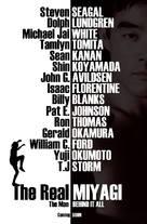The Real Miyagi - Movie Poster (xs thumbnail)