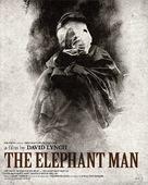 The Elephant Man - Japanese Movie Cover (xs thumbnail)