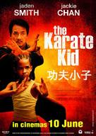 The Karate Kid - Singaporean Movie Poster (xs thumbnail)