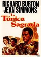 The Robe - Spanish DVD cover (xs thumbnail)