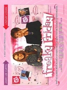 Freaky Friday - British Movie Poster (xs thumbnail)