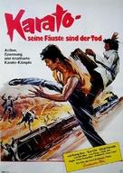 Chu bao - German Movie Poster (xs thumbnail)