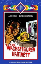 Nightmare in Wax - German DVD cover (xs thumbnail)
