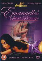I mavri Emmanouella - British DVD cover (xs thumbnail)