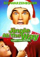 Jingle All The Way - DVD movie cover (xs thumbnail)