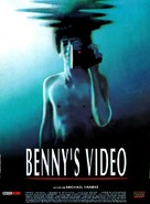 Benny's Video - French Movie Poster (xs thumbnail)