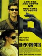 Flypaper - South Korean Movie Poster (xs thumbnail)