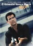 Tomorrow Never Dies 1997 Canadian Dvd Movie Cover