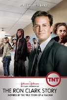 The Ron Clark Story - Movie Poster (xs thumbnail)