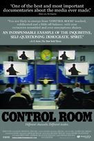 Control Room - poster (xs thumbnail)