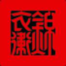 Gam yee wai - Chinese Logo (xs thumbnail)