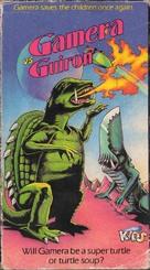 Gamera tai daiakuju Giron - VHS cover (xs thumbnail)