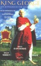 The Madness of King George - German Movie Poster (xs thumbnail)